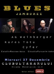 Blues – Jamboree
