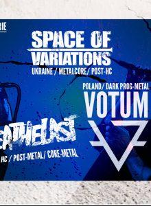 QFest: Votum, Breathelast, Space Of Variations