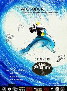 Apolodor -al doilea concert/ Ada Milea, Dorina Chiriac, Radu Banzaru si Alex Neagu